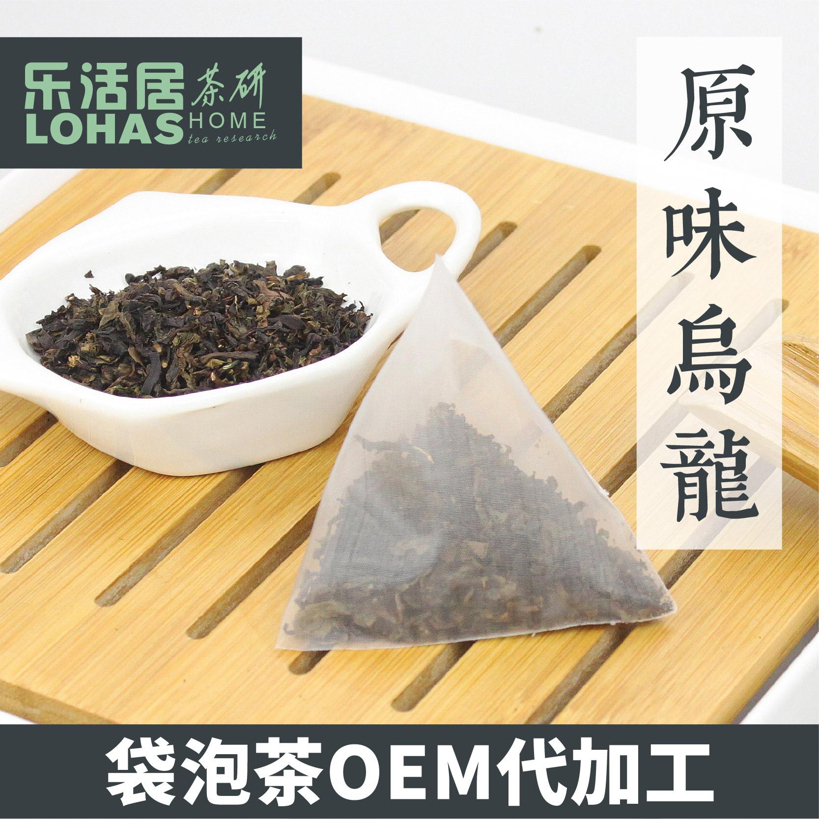 厂家大量批发原味乌龙乌龙茶三角包袋泡茶奶茶餐饮店原料专用直销