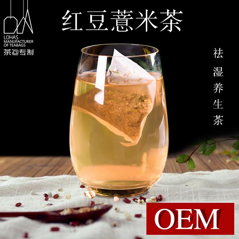 源头厂家代加工定制薏米红豆茶祛湿养生袋泡茶oem贴牌TRUSTEA茶包