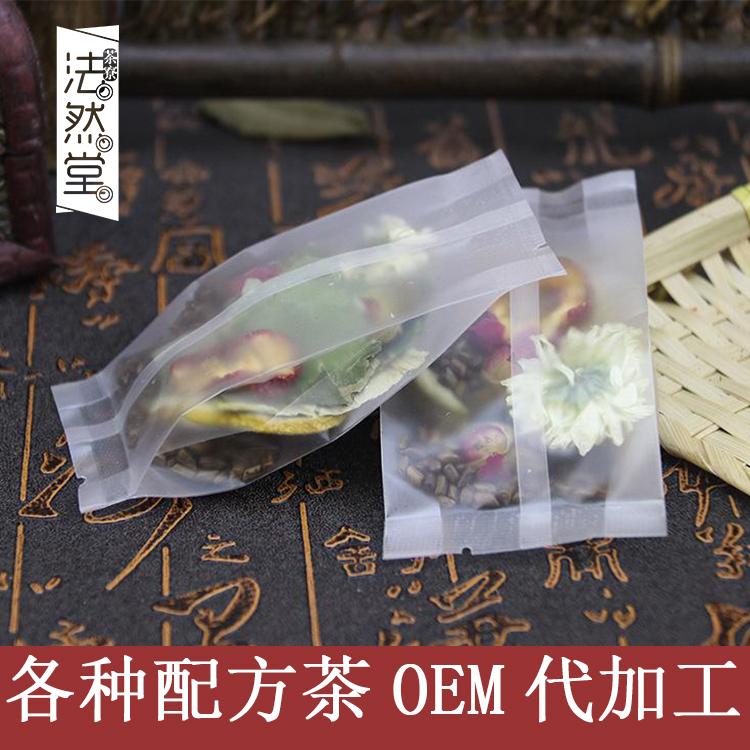 柠檬荷叶茶厂家直销花茶盒散装花草茶袋装柠檬荷叶花茶OEM代加工
