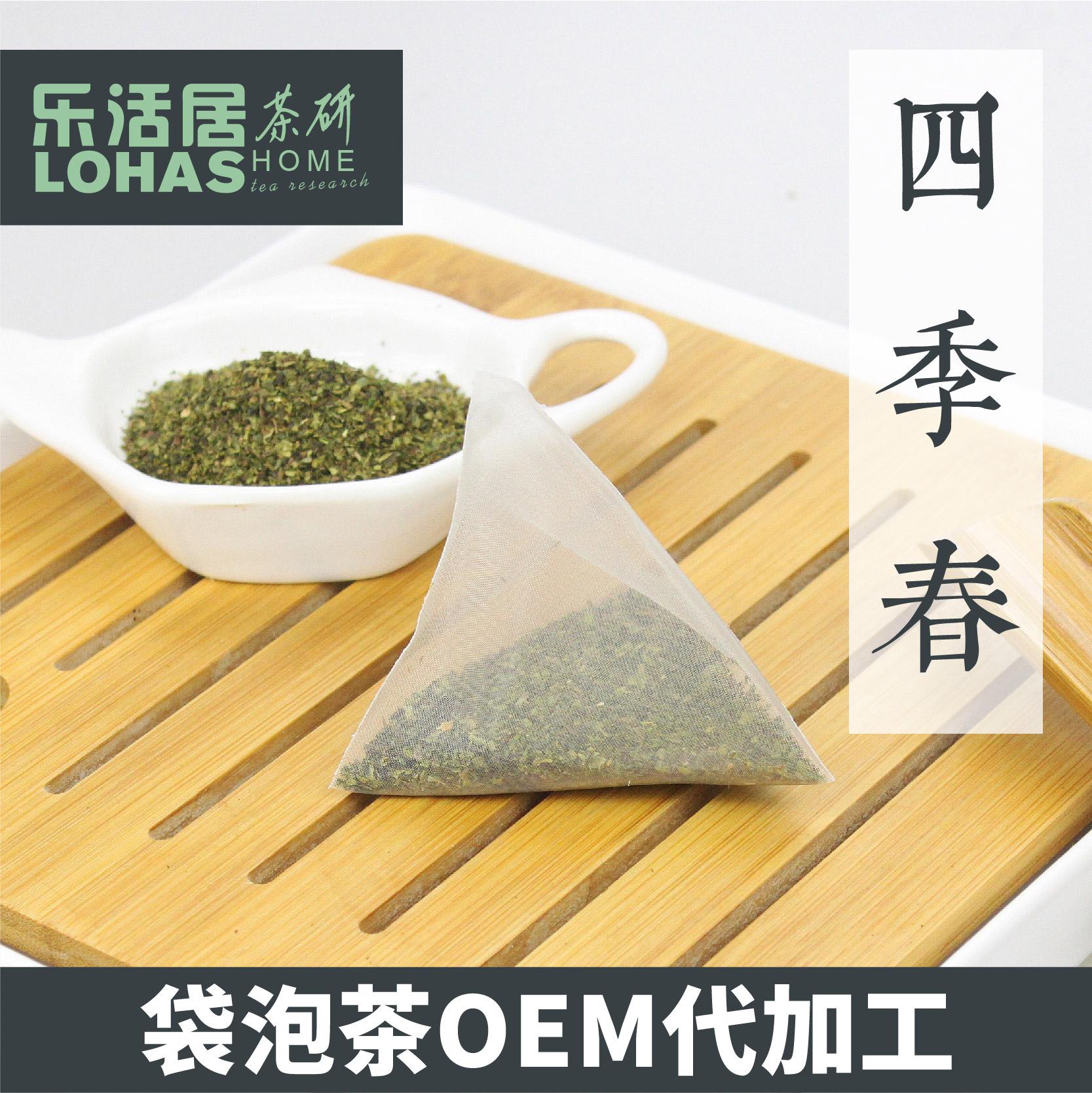 厂家大量批发 四季春 乌龙茶三角包袋泡茶奶茶餐饮店原料专用直销