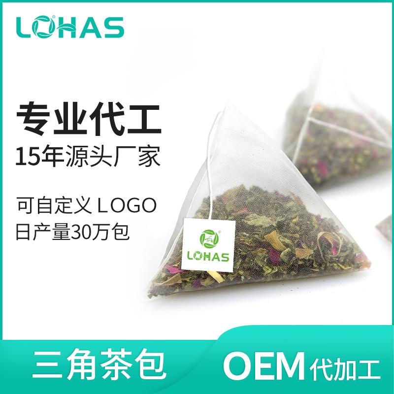 三角茶包代工花茶玫瑰花草茶代加工袋泡茶茶包定制代用茶oem贴牌