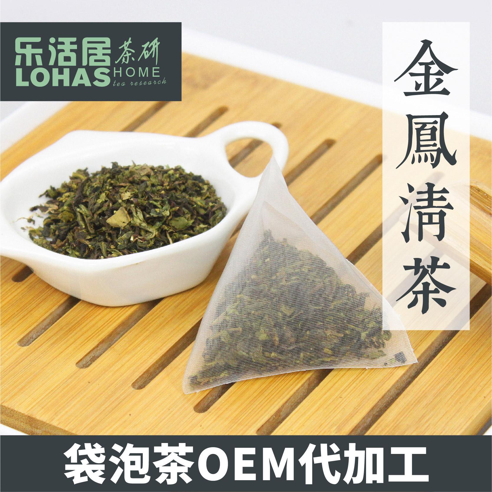 厂家大量批发金凤清茶乌龙茶三角包袋泡茶奶茶餐饮店原料专用直销