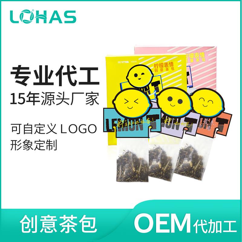 厂家生产袋泡茶红茶动漫卡牌茶包可OEM设计定制代加工大批量订做