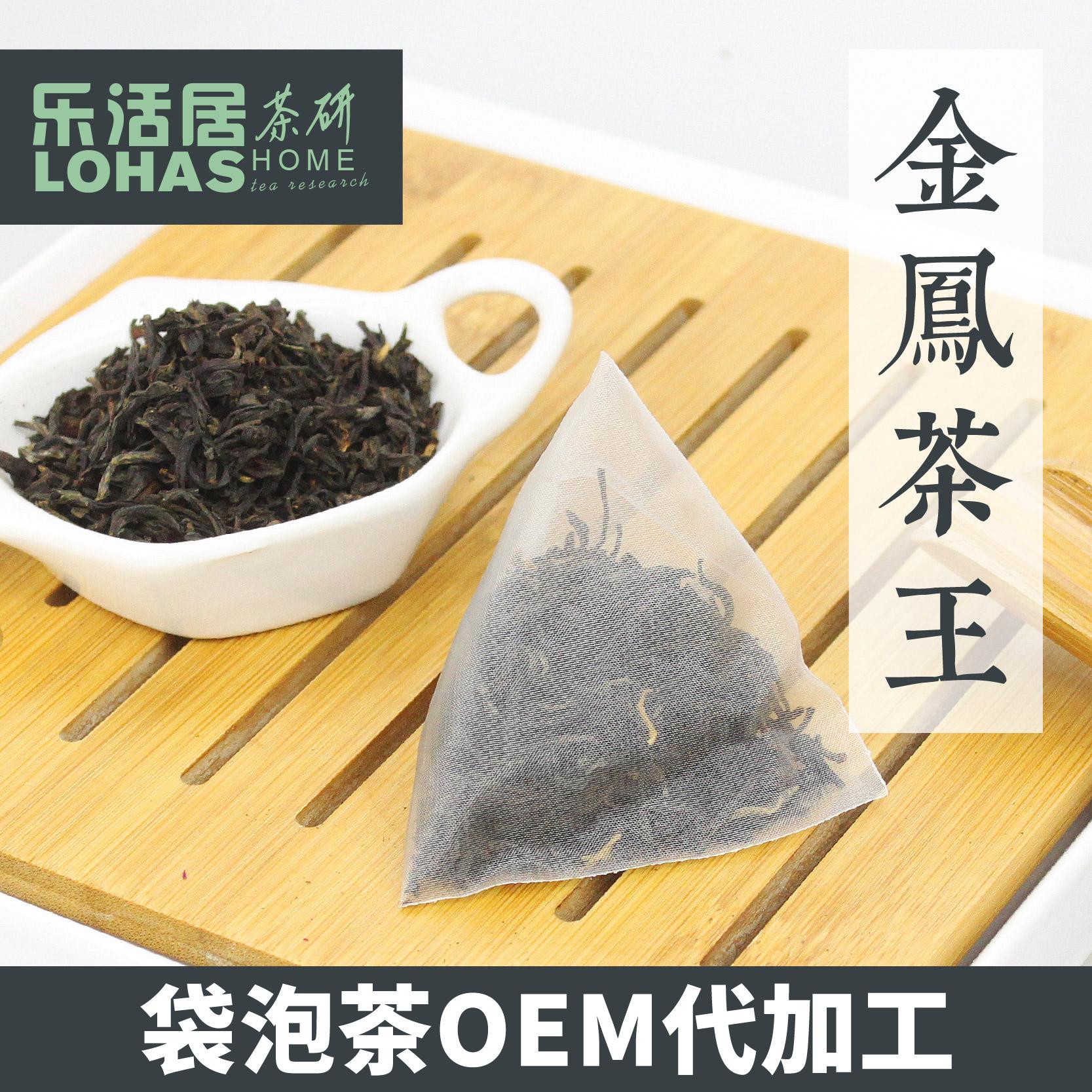 厂家大量批发金凤茶王 红茶 三角包袋泡茶奶茶餐饮店原料专用直销
