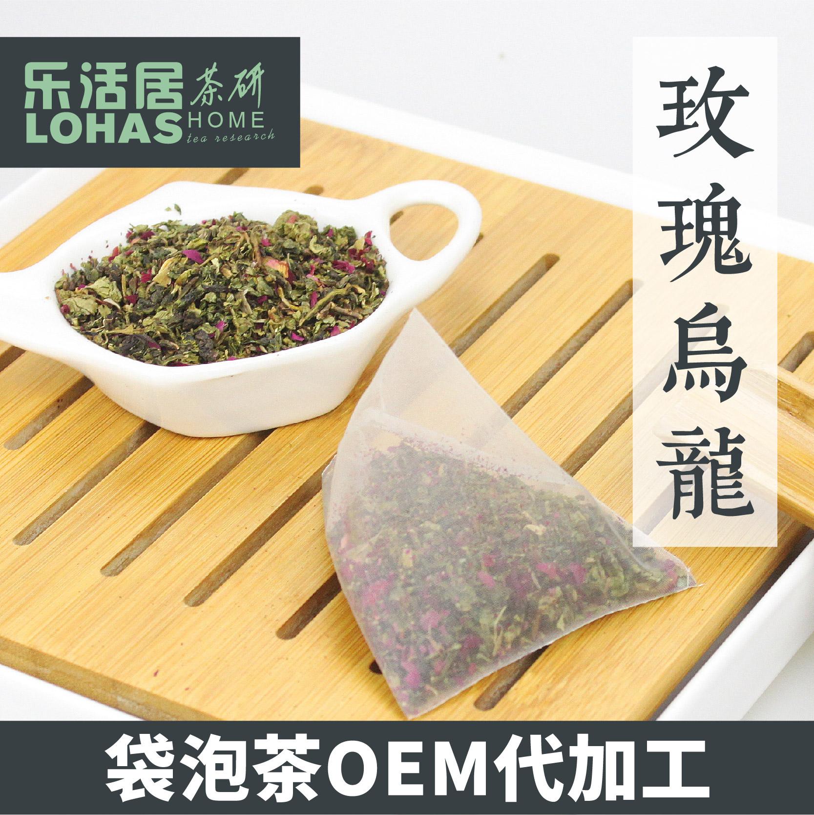 厂家大量批发玫瑰乌龙乌龙茶三角包袋泡茶奶茶餐饮店原料专用直销